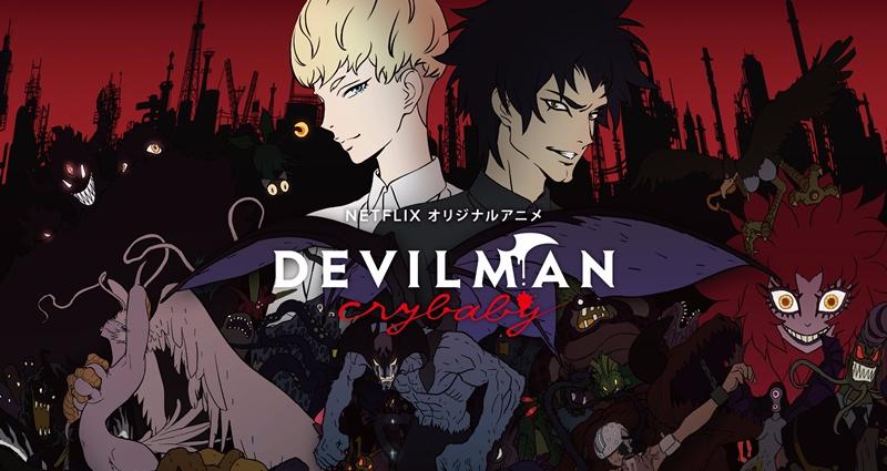 Devilman Crybaby: Düşenin Dostu Olmaz – Kayıp Rıhtım
