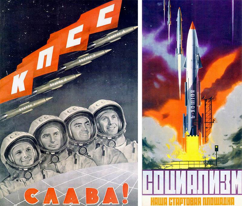 SSCB Uzay Programi 1