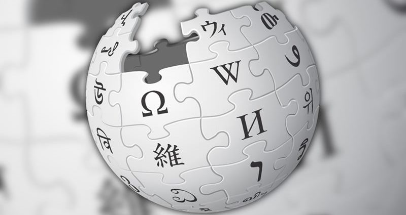 Wikipedia Erişim Tarihi