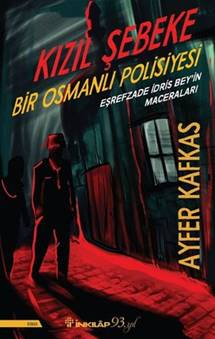 Ayfer Kafkas - Kızıl Şebeke Yeni