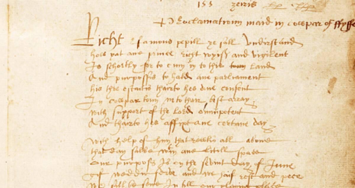 İlk Küfür Bannatyne El Yazması