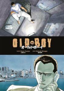 Oldboy - Manga