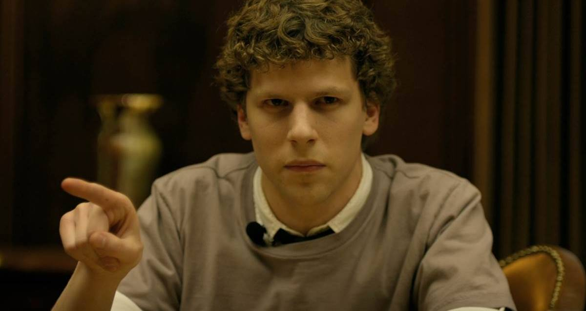 Quentin Tarantino - The Social Network