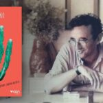 Gerçek Bir Polisin Çilesi - Roberto Bolano