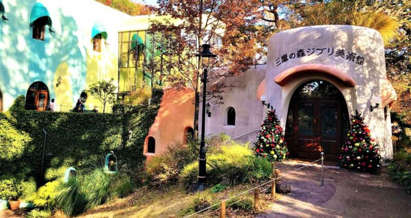 Studio Ghibli Müzesi