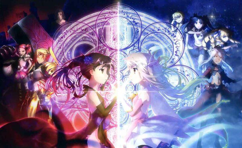 Fate/Kaleid Liner Prisma☆Illya Serisi