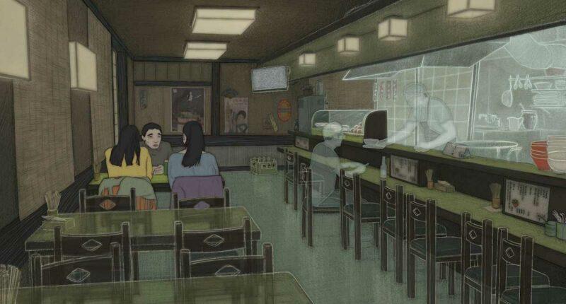 Haruki Murakami Blind Willow