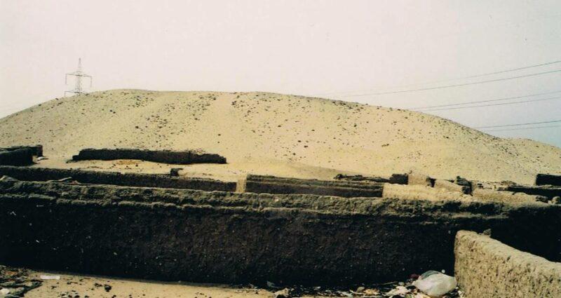 ahmose piramidi