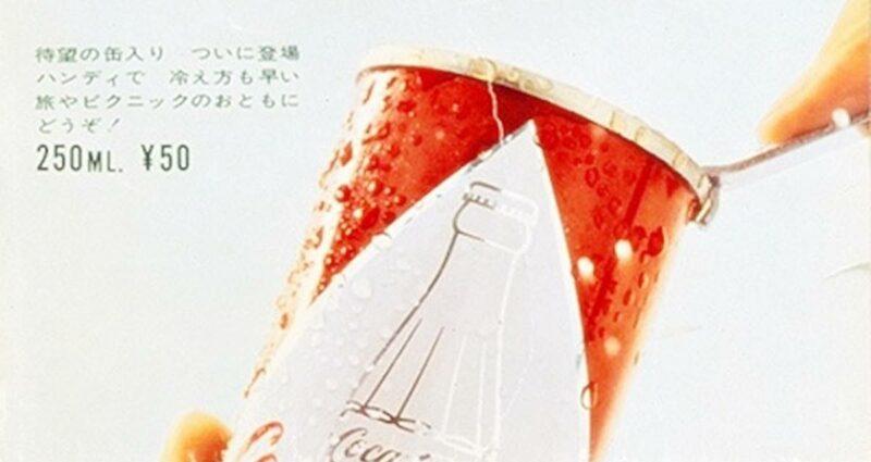 Antarktika Seferi japonya Cola