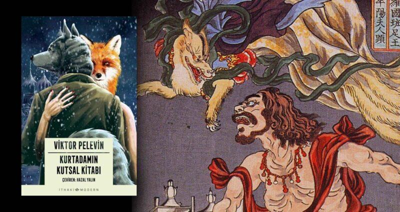 Kurtadamın Kutsal Kitabı - Viktor Pelevin