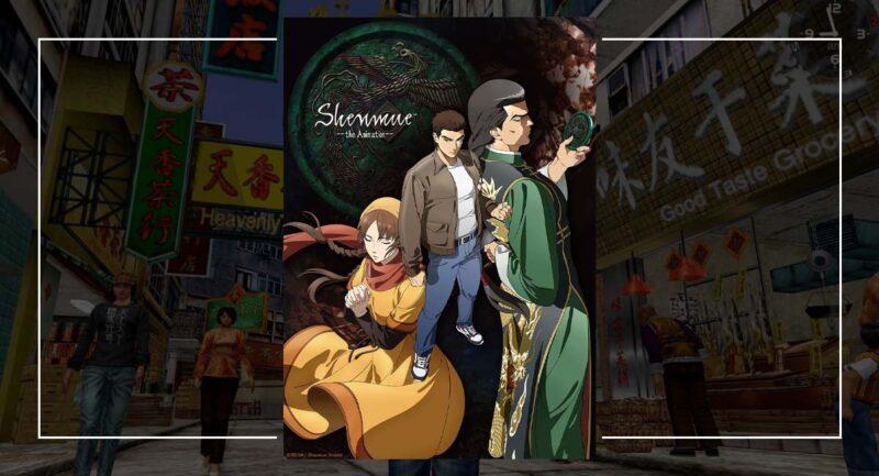 shenmue anime oyun