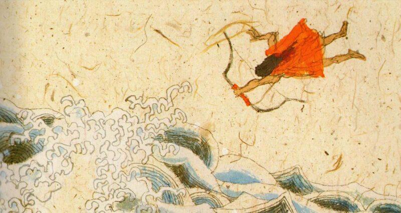 Büyük Okçu Yi