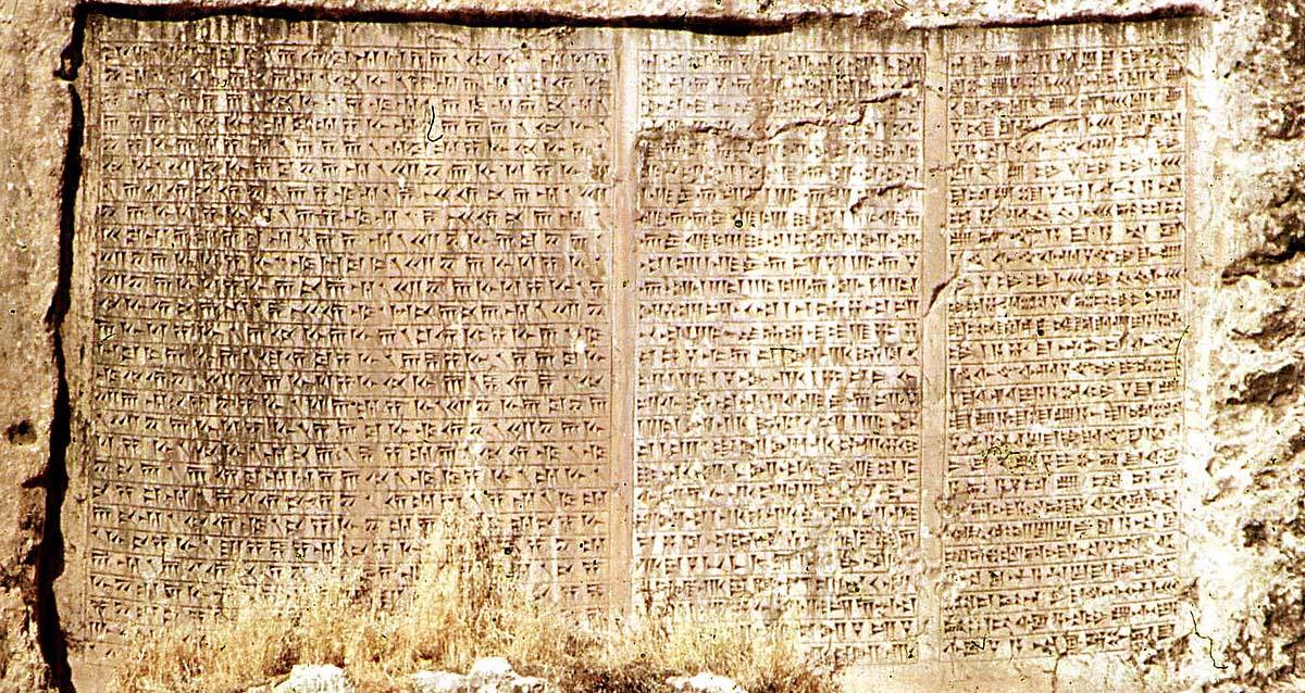 Hitit Çivi Yazısı