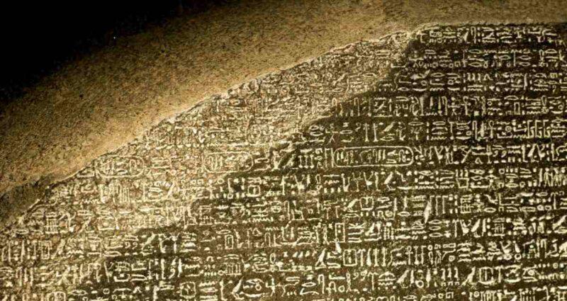 Rosetta Taşı Napolyon