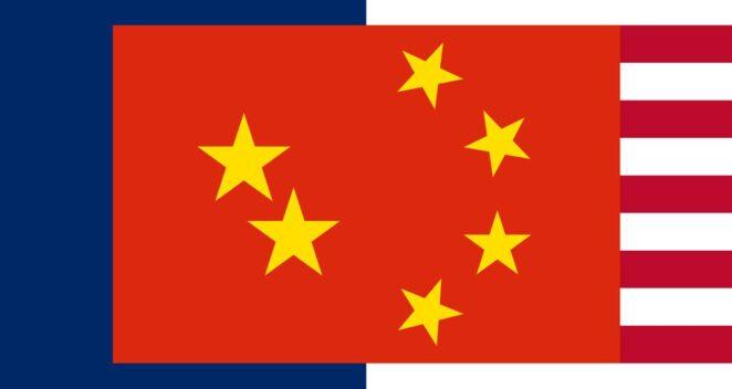 Anglo-Sino Alliance bayrak