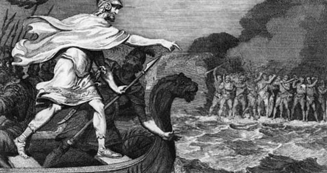 Julius Caesar korsan
