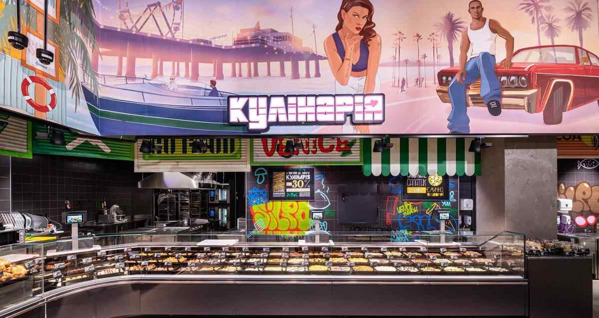 GTA temalı market San Andreas Ukrayna