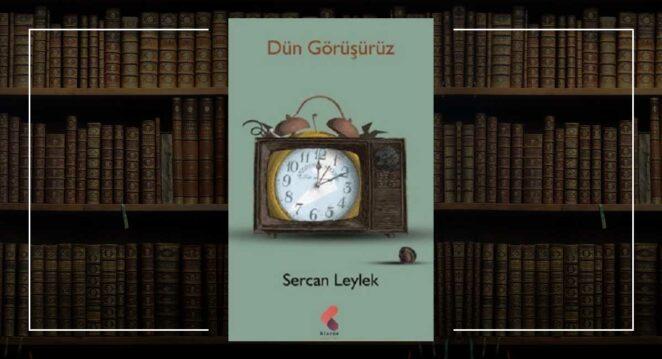 Görüşürüz - Sercan Leylek