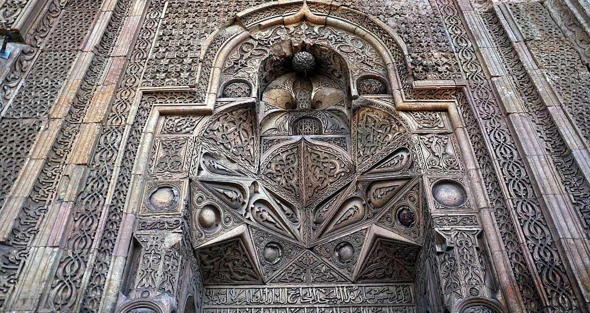 islam sanatı estetiği