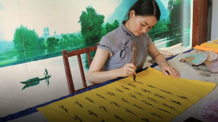 Nüshu Nedir Kadın Dili Çin