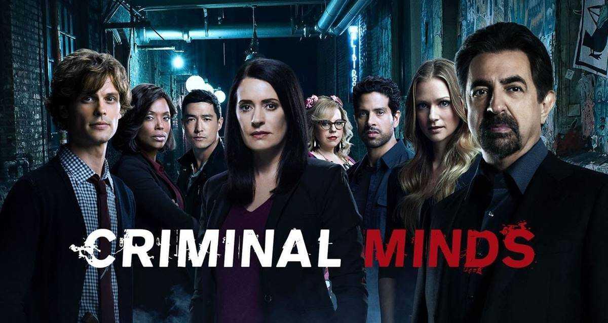 Criminal Minds 16. Sezon