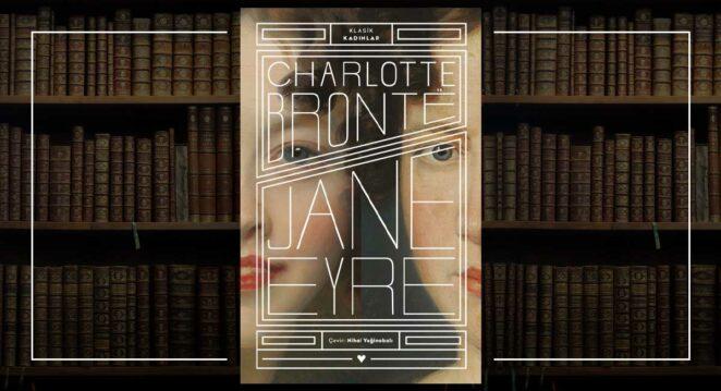Charlotte Brontё - Jane Eyre