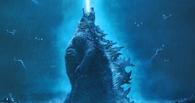 Godzilla nedir