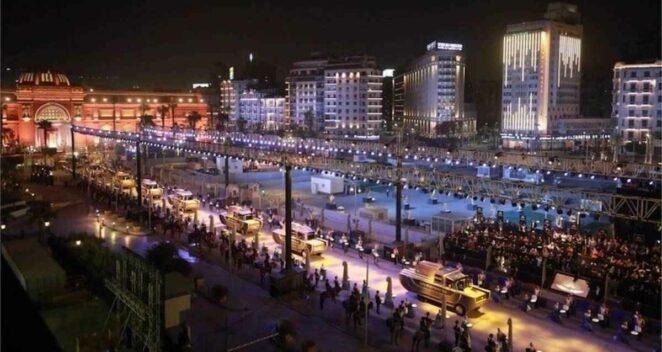 Kahire Tören
