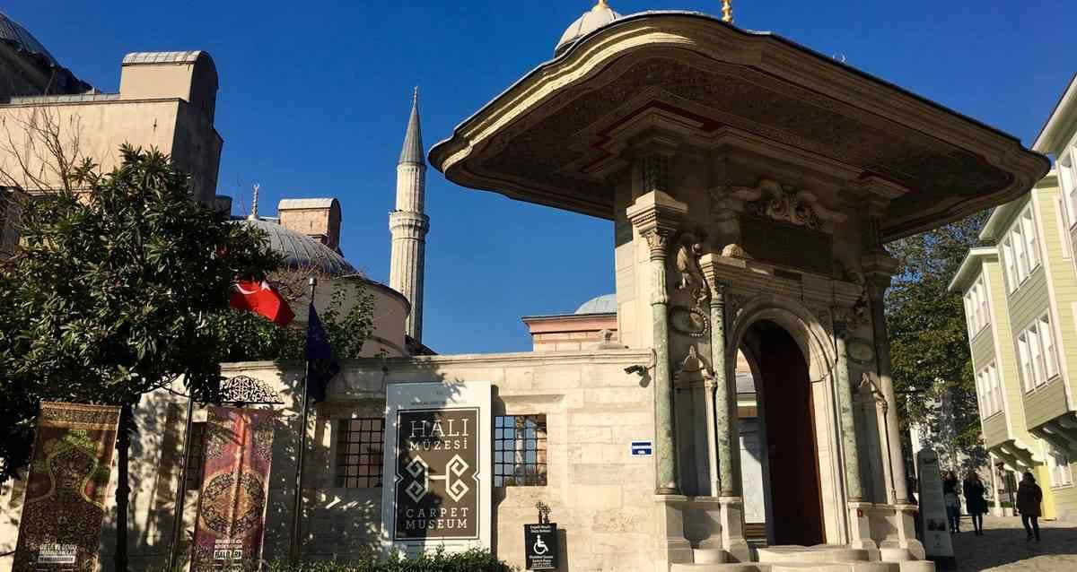 Halı Müzesi Kapatıldı