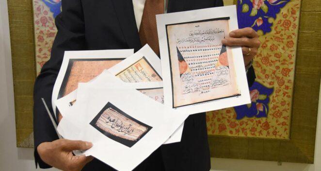 Yeni Yunus Emre Divanı Vatikan Kütüphanesi Keşif