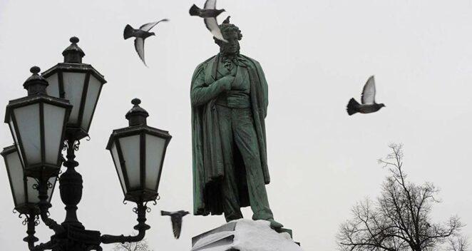 Aleksandr Puşkin Eserleri dinleme storytel