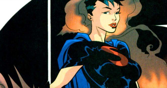 Supergirl kimdir
