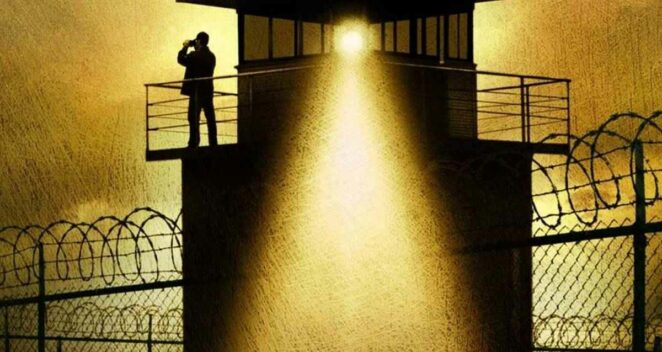 Oswald State Correctional Facility