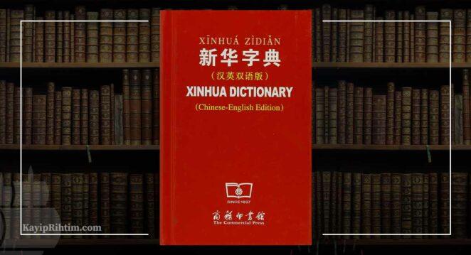 Xinhua Sözlüğü / en çok satan kitaplar